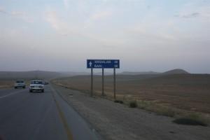 Aserbaidschan - Baku Schild
